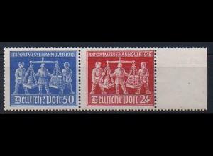 All. Bes., Exportmesse, W 3 postfrisch, Plattenfehler 969, Strich durch 4 (0398)