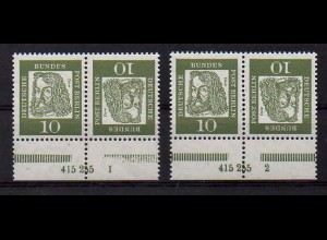 Berlin, K 3 HAN 415255 mit Form-Nr. 1 und 2, postfrisch, Mi. 100,- (0401)