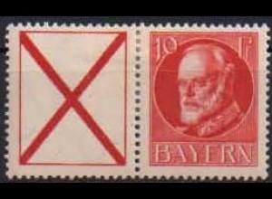 Bayern, Zd. W 6, ungebraucht, ungeknickt, nicht angetrennt, Mi. 18,- ++ (0679)