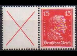 Dt. Reich, W 23, postfrisch, ungeknickt, gepr. BPP, Mi. 150,- (0804)
