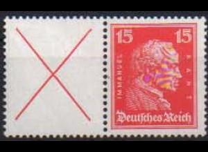 Dt. Reich, W 23, ungebraucht, vollständige Zähnung (0805)