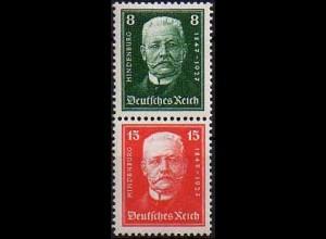 Dt. Reich, S 36, postfrisch, vollständige Zähnung, Mi. 40,- (0825)