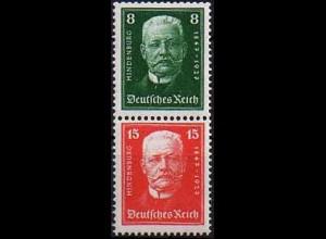 Dt. Reich, S 36, postfrisch, ungeknickt, nicht angetrennt, Mi. 40,- (0826)
