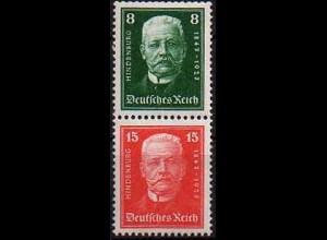 Dt. Reich, S 36, ungebraucht, ungeknickt, nicht angetrennt, Mi. 24,- (0828)