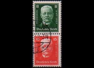 Dt. Reich, S 36, gestempelt, vollständige Zähnung, Mi. 40,- (0829)