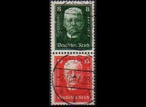 Dt. Reich, S 36, gestempelt, ungeknickt, nicht angetrennt, Mi. 40,- (0830)