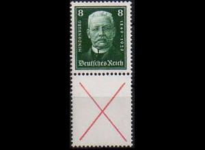 Dt. Reich, S 37, postfrisch, vollständige Zähnung, Mi. 150,- (0833)