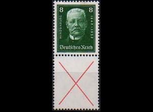 Dt. Reich, S 37, ungebraucht, vollständige Zähnung, Mi. 120,- + 100% (0836)