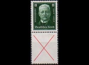 Dt. Reich, S 37, ungebraucht, vollständige Zähnung, Mi. 120,- + 100 % (0837)