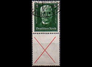 Dt. Reich, S 37, gestempelt, vollst. Zähnung, Mi. 150,- (0838)