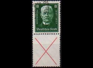 Dt. Reich, S 37, gestempelt, ungeknickt, nicht angetrennt, Mi. 150,- (0839)