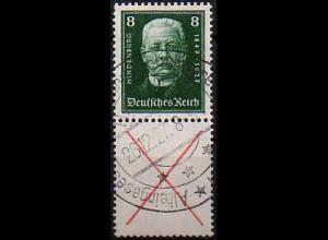 Dt. Reich, S 37, gestempelt, ungeknickt, nicht angetrennt, Mi. 150,- (0841)