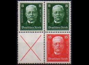 Dt. Reich, S 36+37, postfrisch, ungeknickt, Mi. 240,- (0844)