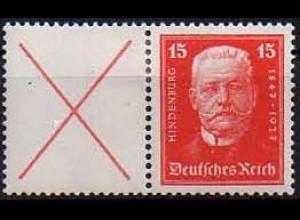 Dt. Reich, W 25, ungebraucht, vollst. Zähnung, Mi. 120,- + 100 % (0854)