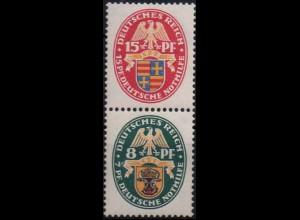 Dt. Reich, S 52, Falz/Falzspur, Mi. 15,- ++ (1002)