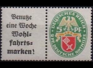 Dt. Reich, W 35, Falz/Falzrest, Mi. 42,- ++ (1058)