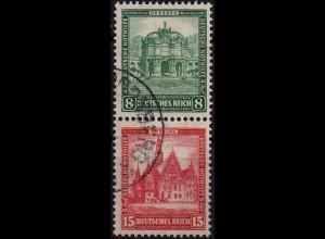 Dt. Reich, S 88, gest., vollständige Zähnung, Mi. 15,- ++ (1094)