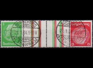 Dt. Reich, KZ 17, gestempelt, gepr. BPP, ungeknickt, Mi. 60,- (1216)