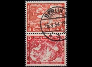 Dt. Reich, SK 20, gestempelt, ungeknickt, Mi. 100,- (1262)