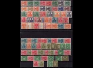Dt. Reich, Sammlung Germania-Zd., ungebraucht, Mi. über 2000,- (1398)