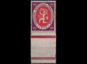 Dt. Reich, Mi. 110 a, postfrisch, seltene Farbe, gepr. BPP, Mi. 35,- (1407)