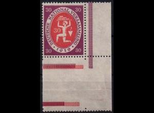 Dt. Reich, Mi. 110 a, postfrisch, seltene Farbe, gepr. BPP, Mi. 35,- (1408)