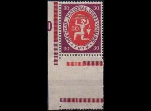 Dt. Reich, Mi. 110 a, postfrisch, seltene Farbe, gepr. BPP, Mi. 35,- (1409)