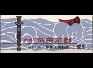 China, Markenheftchen SB 4, postfrisch, Mi. 75,-