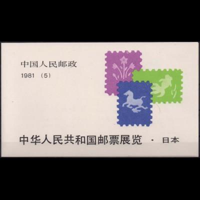 China, Markenheftchen SB 5, postfrisch, Mi. 50,- (1429)