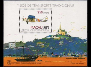 Macau, Block 11 (1989), postfrisch, Mi. 45,-