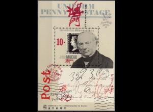 Macau, Block 13 (1990), postfrisch, Mi. 50,-