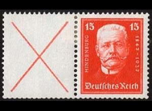 Dt. Reich, W 25, ungebraucht, ungeknickt, nicht angetrennt, Mi. 120,- (1700)