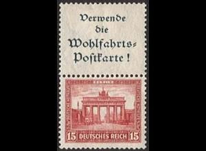 Dt. Reich, S 84, Falz, Mi.-Handbuch 45,-, postfr. 150,- (1726)