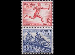 Dt. Reich, Bl S 8, Block-Zd. postfrisch, ungeknickt, Mi.-Handbuch 25,- (1843)