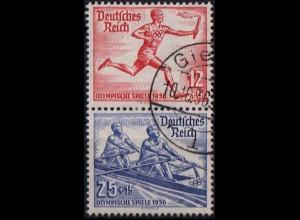 Dt. Reich, Bl S 8, Block-Zd. gestempelt, ungeknickt, Mi.-Handbuch 25,- (1844)