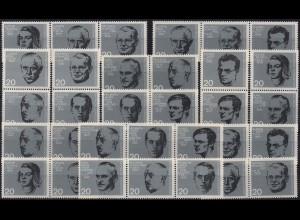 Bund, Bl S 1 - W 17, alle 14 Block-Zd., postfrisch, Mi. 31,80 (2038)