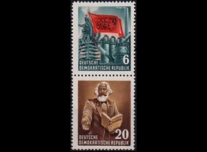 DDR, Bl S 5 A YII, Block-Zd., postfrisch, gepr. BPP, Mi. 65,-