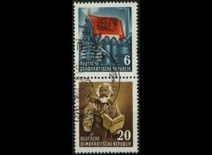 DDR, Bl S 5 A YII, Block-Zd., gestempelt, gepr. BPP, Mi. 60,-