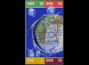 DDR, Klb-VB 1 PF 4, Zd. mit Plattenfehler, gestempelt, Mi. 130,-