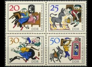 DDR, Klb-VB 5 PF 5, Zd. mit Plattenfehler, postfrisch, Mi. 60,-