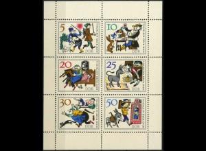 DDR, Klb 1236/41 mit Plattenfehler 2, postfrisch, Mi. 70,-