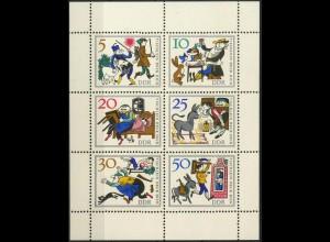 DDR, Klb 1236/41 mit Plattenfehler 3, postfrisch, Mi. 70,-