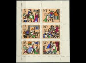 DDR, Klb 1323/28 A mit Plattenfehler 2, postfrisch, Mi. 80,-