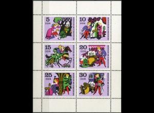 DDR, Klb 1545/50 A mit Plattenfehler 1, postfrisch, Mi. 60,-