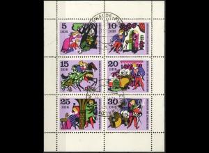 DDR, Klb 1545/50 A mit Plattenfehler 2, Tagesstempel, Mi. 120,-
