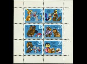 DDR, Klb 1807/12 D, mit Plattenfehler 2, postfrisch, Mi. 60,-