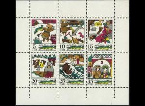 DDR, Klb 1901/06 C, mit Plattenfehler 1+2, postfrisch, Mi. 100,-