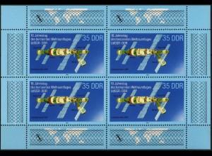 DDR, Klb 3191 PF 1, mit Plattenfehler, postfrisch, Mi. 60,-