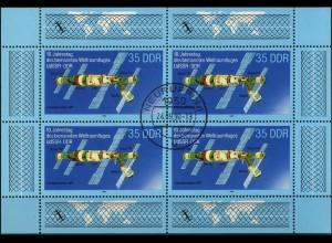 DDR, Klb 3191 PF 1, mit Plattenfehler, Bedarfs-Tagesstempel, Mi. 100,-
