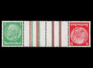Dt. Reich, KZ 17, tadellos postfrisch, Mi. 50,- (2777)